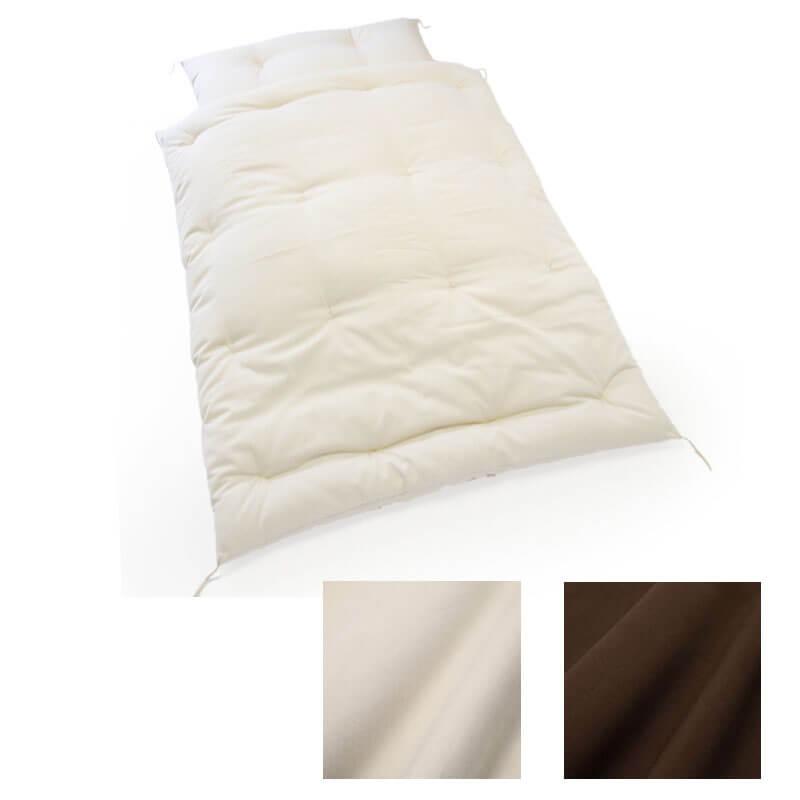 綿100%お昼寝組布団、日清紡カラー生地