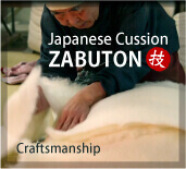 Japanese cussion Zabuton
