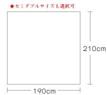 木綿布団価格
